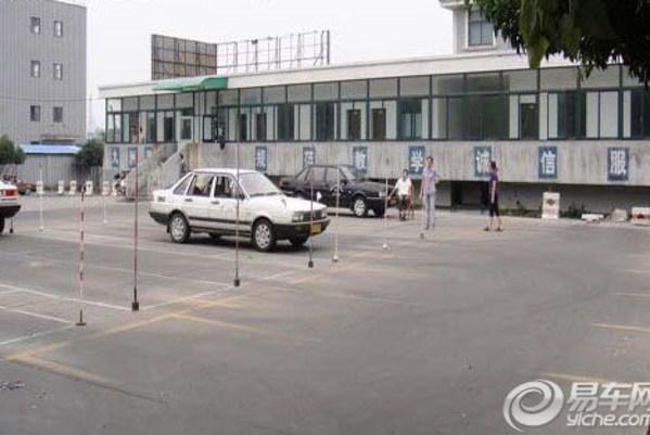 邢台长征驾校考场图_邢台市长征机动车驾驶员培训学校实景图片