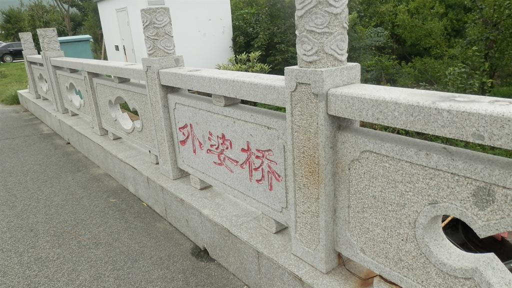 """江南有首家喻户晓的童谣:""""摇啊摇,摇到外婆桥hh"""",原来外婆桥竟然在苏州,我白活20多年啦!"""