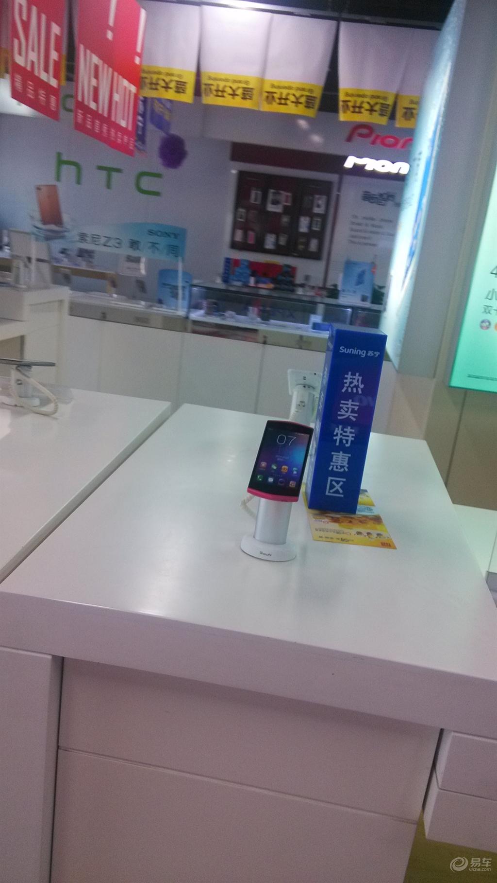 苏宁电器推出年末大型促销活动_滚动新闻_财经纵横_新浪网