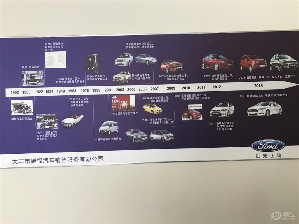 北京警方推8项便民措施:社会照相馆可拍出入境证件... _凤凰资讯