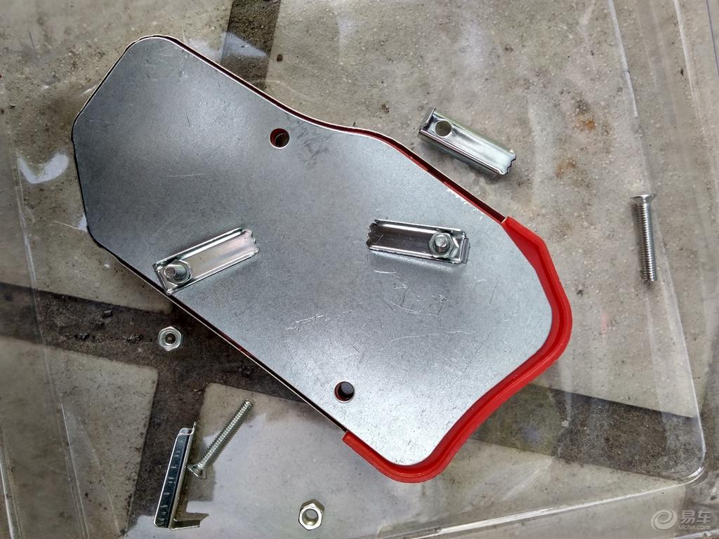 改善并装饰汽车踏板