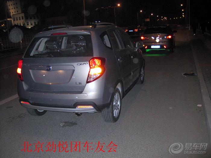 11月20日长安轿车北京CX20团购提车日记 秀秀新车图片 -长安CX20社高清图片