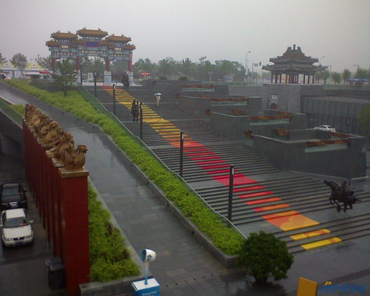 奥林匹克森林公园  描述:步道广场上的景观