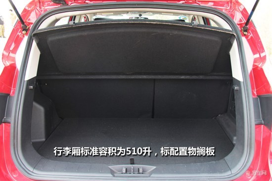 长安CS35后备箱大小 -长安CS35其他问答高清图片
