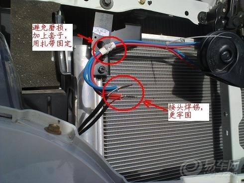 电瓶车气喇叭接线图