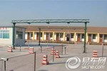 梧州滕州驾校