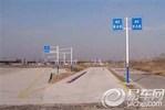 邯郸机动车驾校
