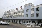 蚌埠市运驾校