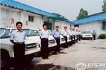 邹城东城驾校