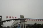 长沙湘麓驾校