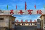 泰安东岳驾校