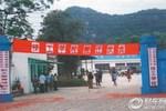 桂林骏达驾校