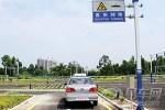 惠州荣华驾校