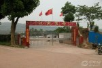 重庆江津驾校