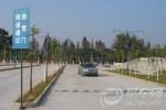 广州程通驾校