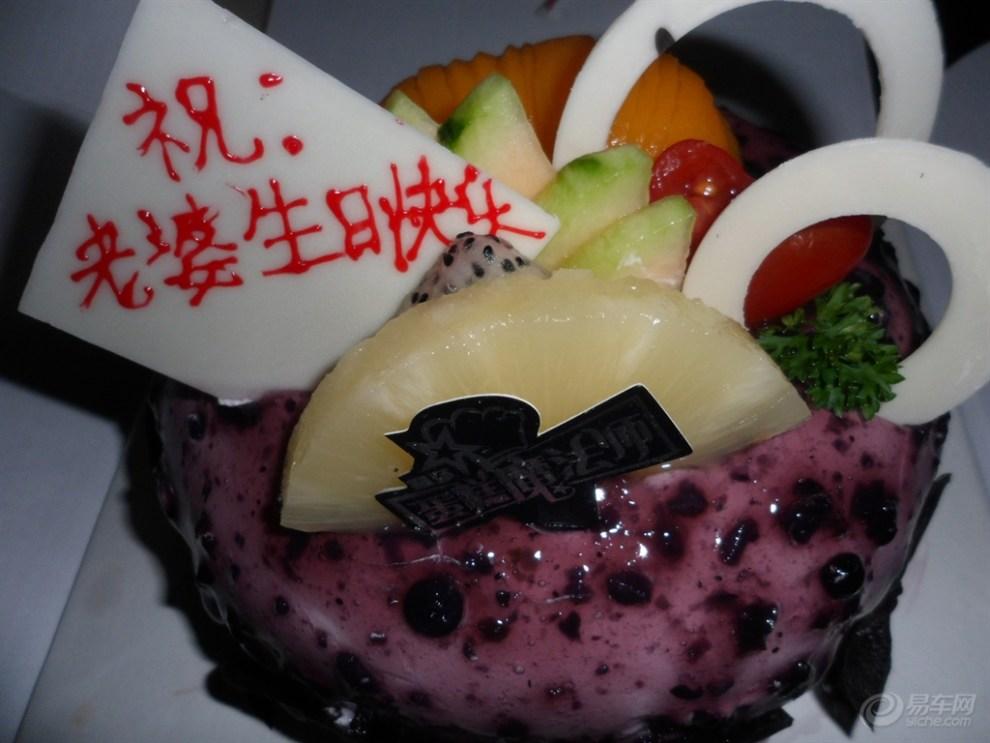 送给老婆的生日蛋糕_送老婆生日蛋糕图片_给老婆的 ...