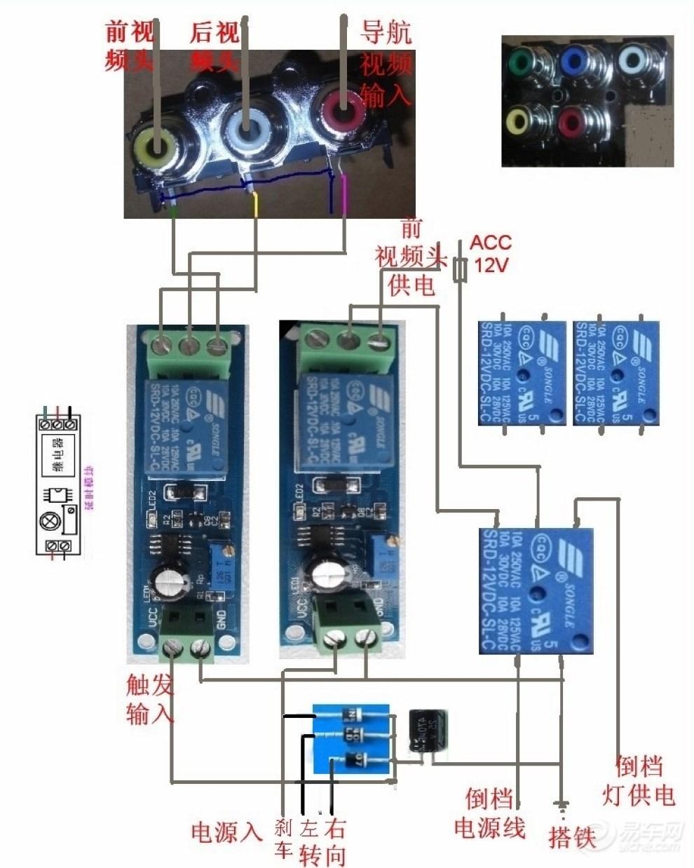 技术贴 不求精,倒车影像,2路,4路接线示意图高清图片