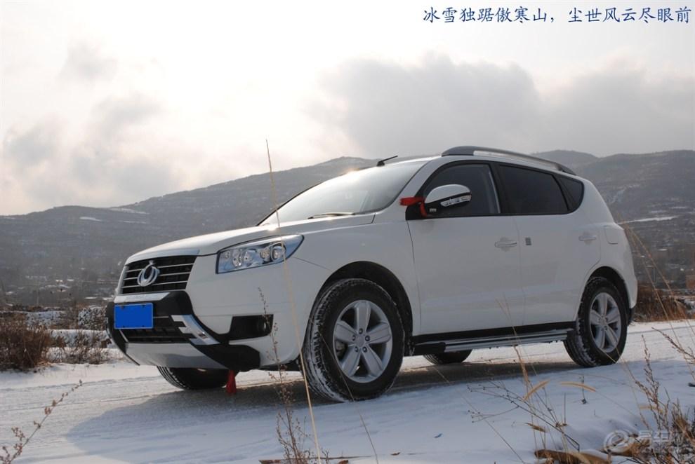 【雪霁玉立- 吉利全球鹰GX720手尊型提车作业