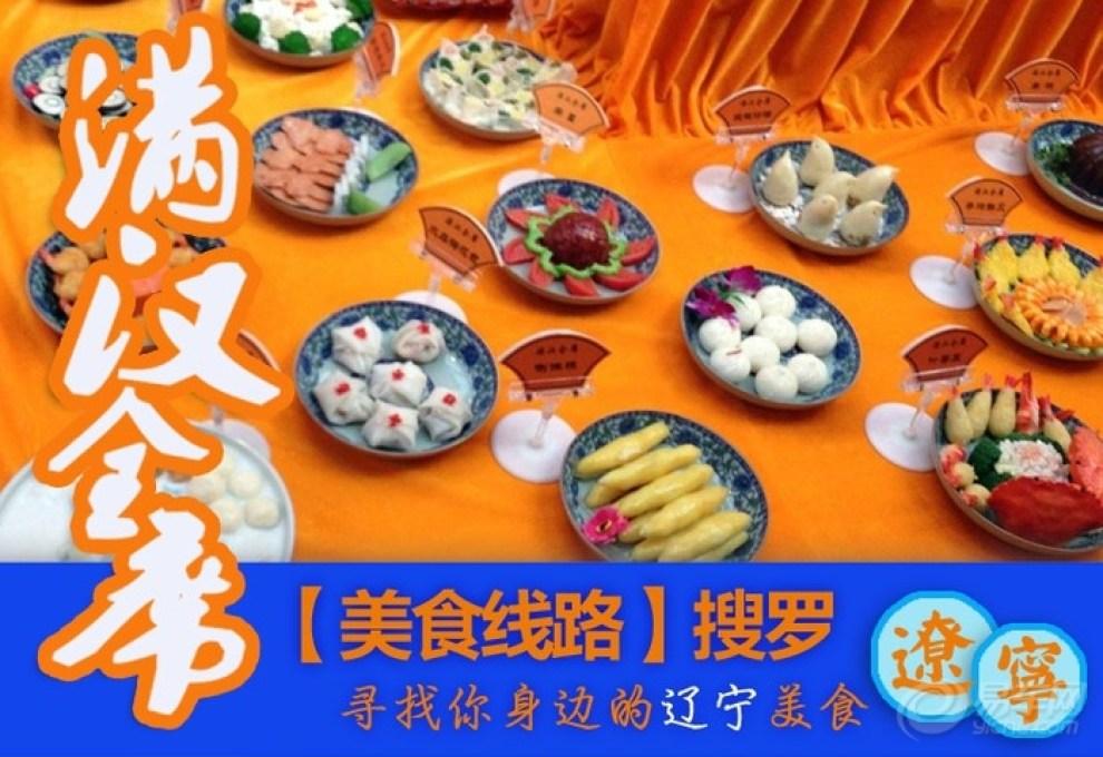 【【辽宁豆角线路】特色菜:红烧肉炖干美食(自美食城ktv图片