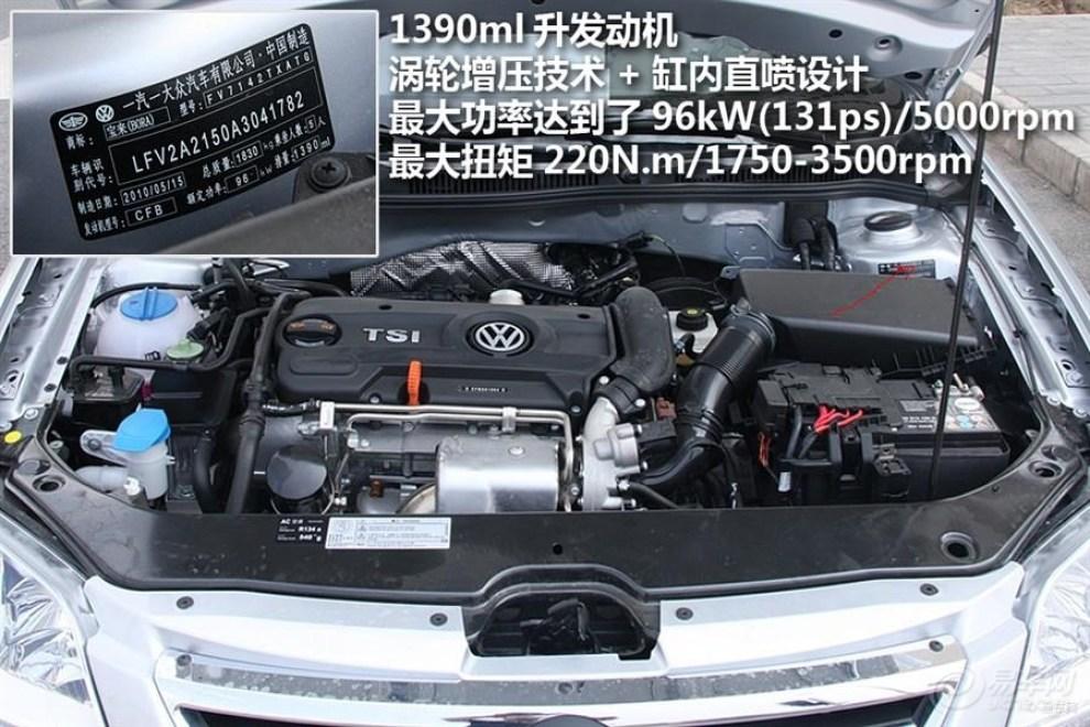 2012新宝来发动机上有生产日期吗?1.6手动舒适型图片