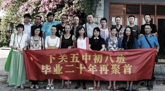 【数学毕业20年,启蒙初中谢谢您.】_上海年级车友定价恩师7举一反三初中优培图片