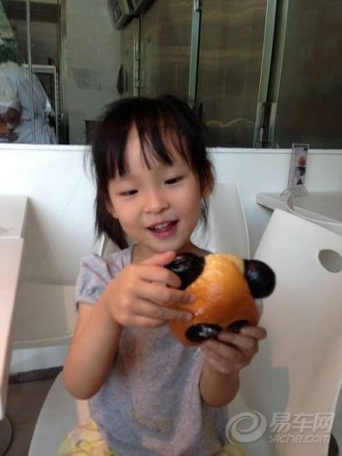 我爱小熊猫 超级宝贝 汽车论坛 超级宝贝 汽车论坛 高清图片