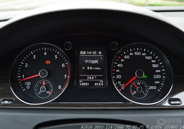 迈腾1.5万公里第二次保养+索赔右前门灯