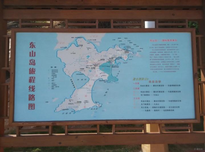 福建东山岛风动石景区(上)