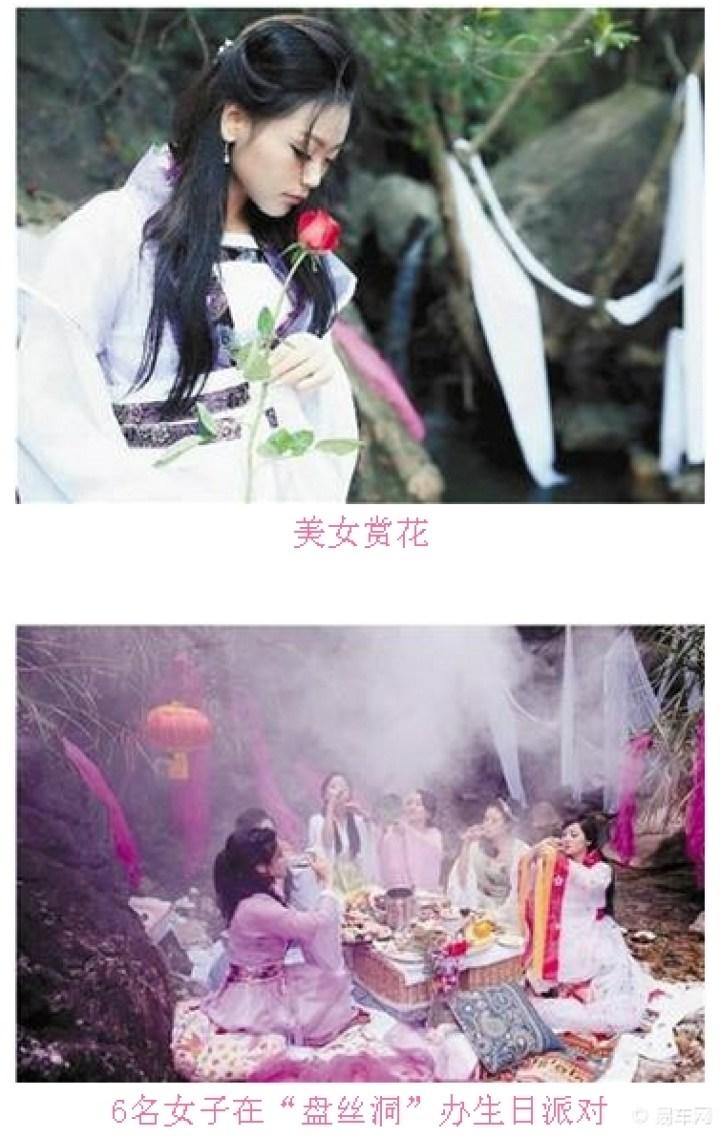 【【新闻】6名美女山谷办生日派对