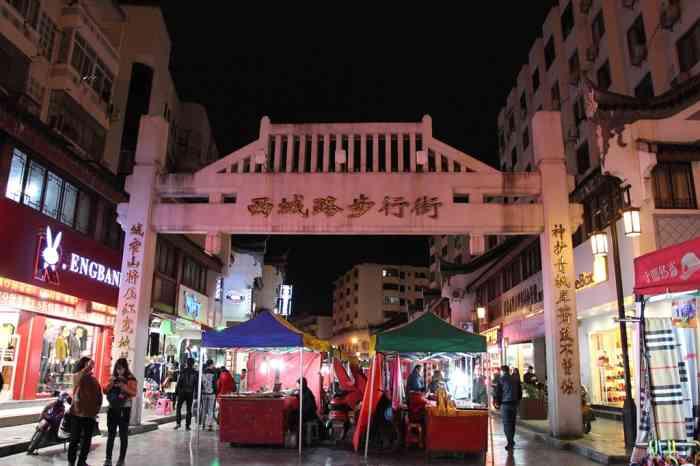 桂林西城路步行街原是图片
