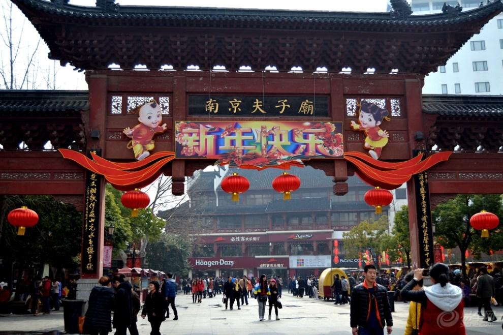 【【申精】夫子庙的论坛图片】_江苏美食景色有哪些澳门美食街图片