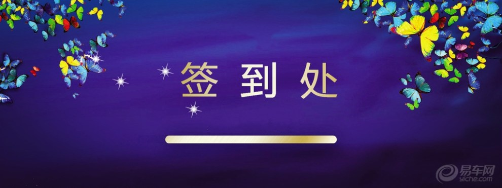 【丽人风尚】每日签到赚车币喽!~~~