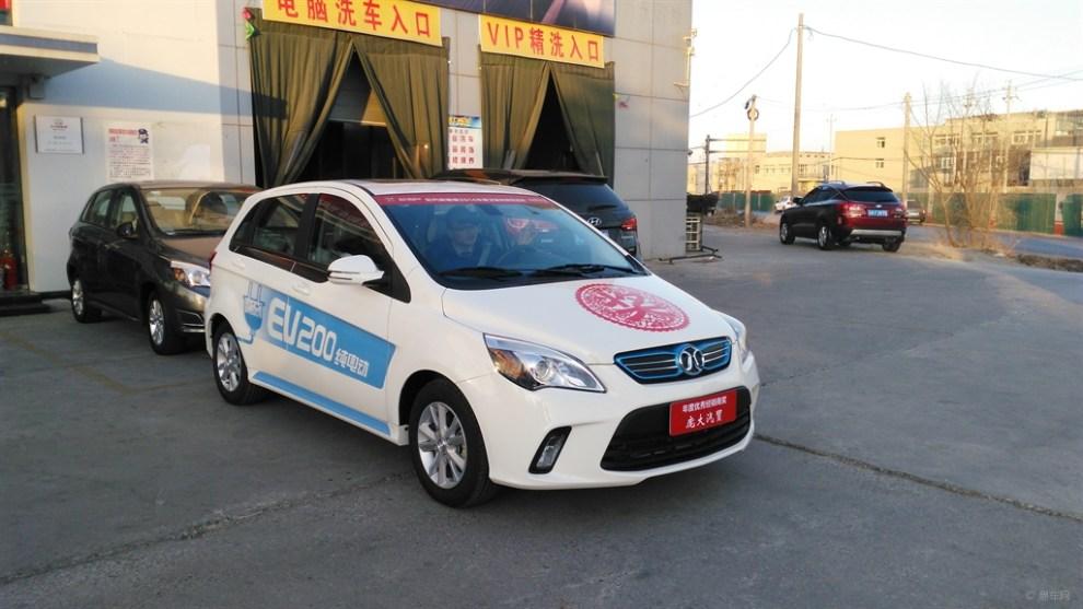 全北京第一家配备E200试驾车的4S店 华威昌业 -北汽新能