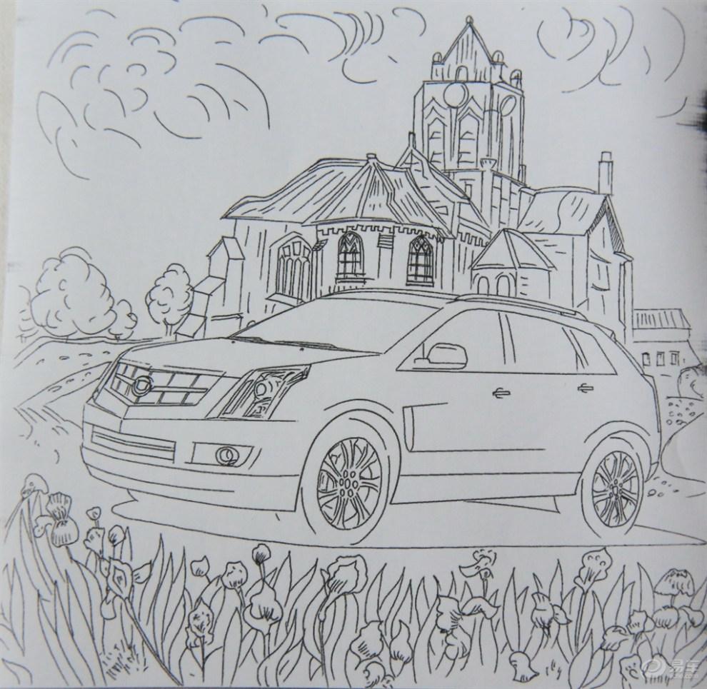 【凯迪拉克】梵高《奥维尔教堂》&凯迪拉克srx 填涂