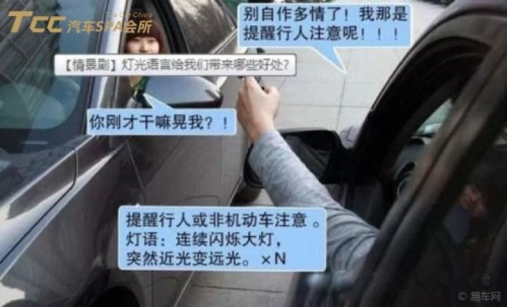 宝骏630 论坛 汽高清图片