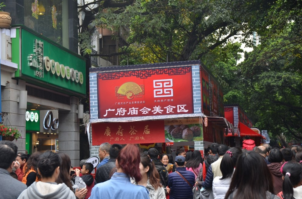 【广府庙美食节稳食】_广东博乐图片集锦在论坛美食街的哪图片