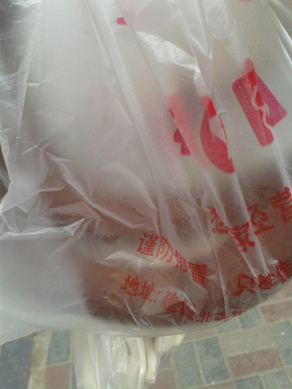 【【魅力中国】石家庄燕凤楼】_河北图片图片论坛各地美食图片