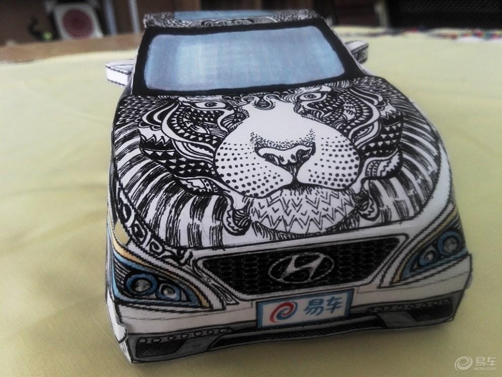 【折纸车模】黑白基础图案设计索纳塔9 图腾版
