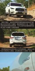 【新车品评汇】车界多面手·英菲尼迪QX60 Hybrid
