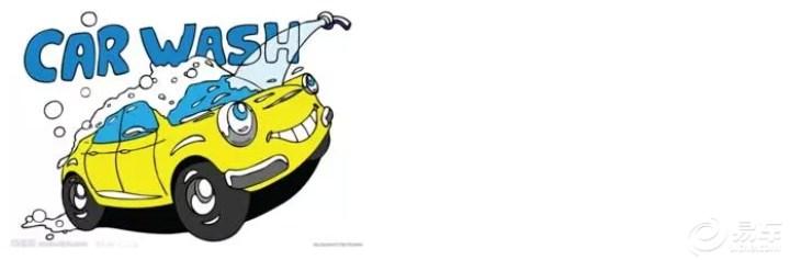 动漫 卡通 漫画 设计 矢量 矢量图 素材 头像 699_230