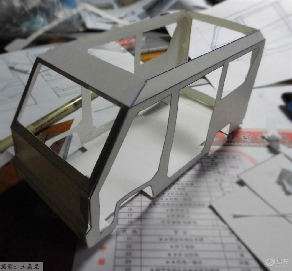【模型达人季】纯手工制作纸质汽车模型——哈飞·中意