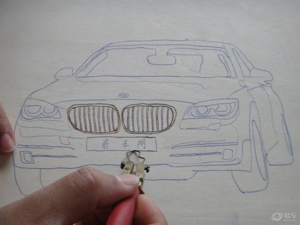 【我画宝马7系】 拿起我的烙画笔,绘制豪车宝马七