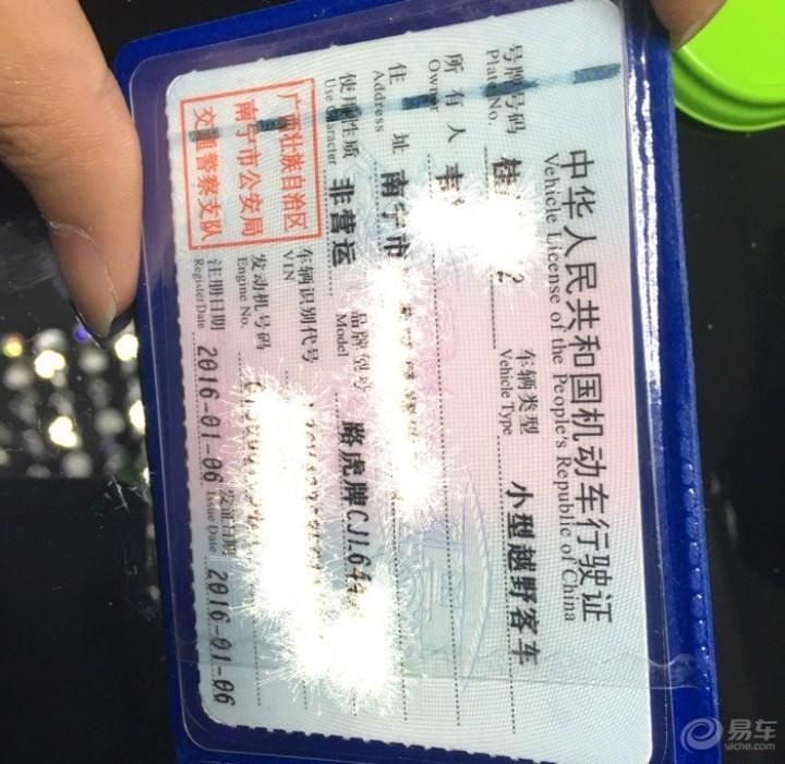 不忘初心,提揽胜极光五门风尚作业,申请认证!