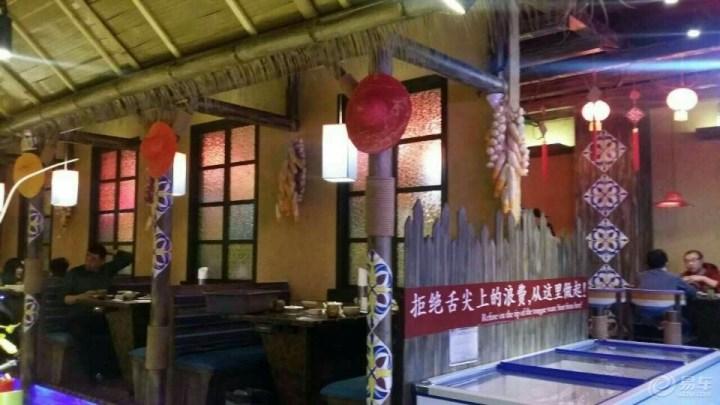 【【车友大比拼】自助v车友】_湖北美食_汽的美食主城区重庆图片