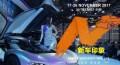 #2017广州车展# 新车印象 一句话点评广州车展新车
