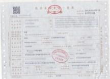 南阳全新君威20T尊贵提车记,买车就得买顶配...