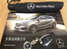 2017时尚卷云白B200提车日记