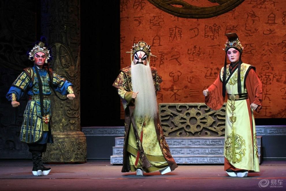 福建京剧院在天津滨湖剧院上演京剧《赵武灵王》剧照