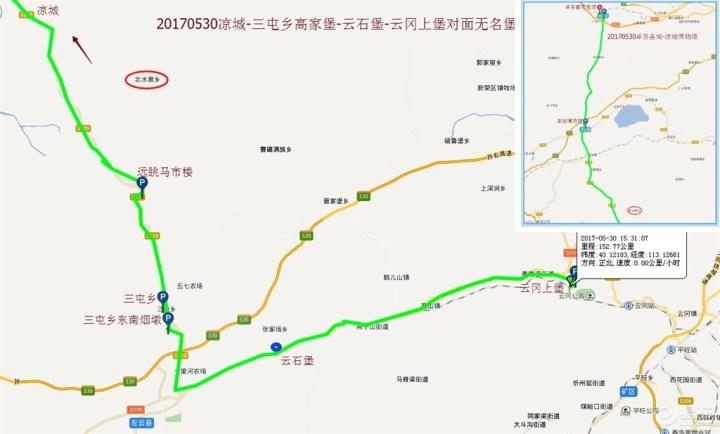 计划从卓资沿着x560先到凉城,再沿省道s209经二十边村进入山西右玉图片