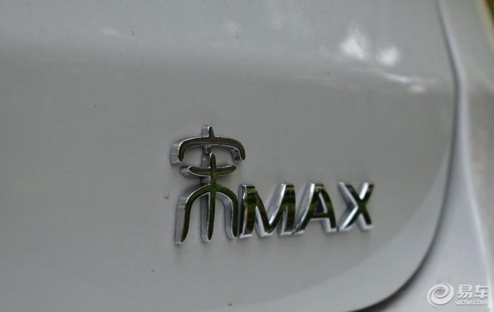喜提爱车宋MAX